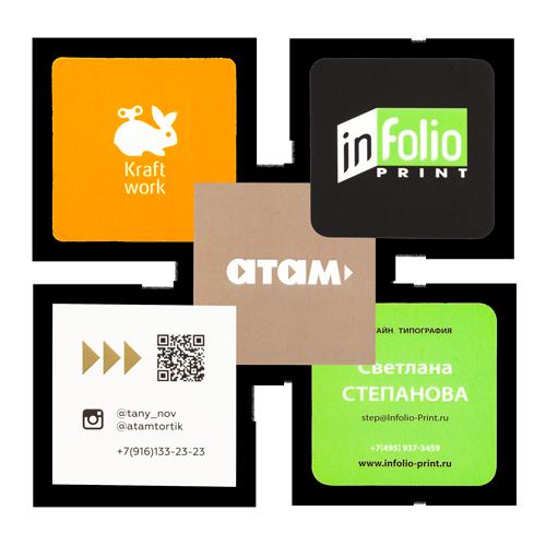 квадратные визитки
