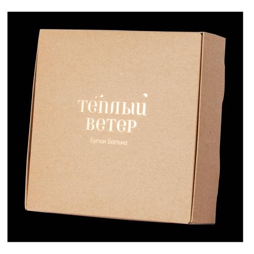 Коробка с ушками 200х200x60 с тиснением фольгой