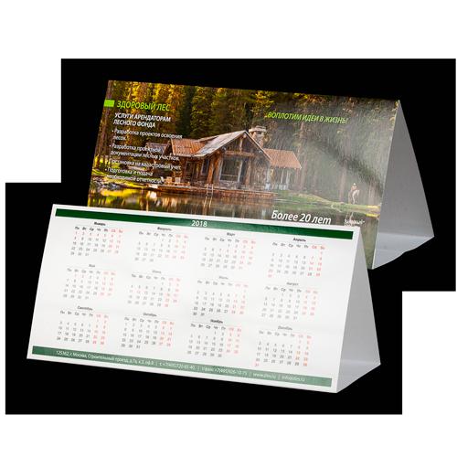 Календарь домик евро формат