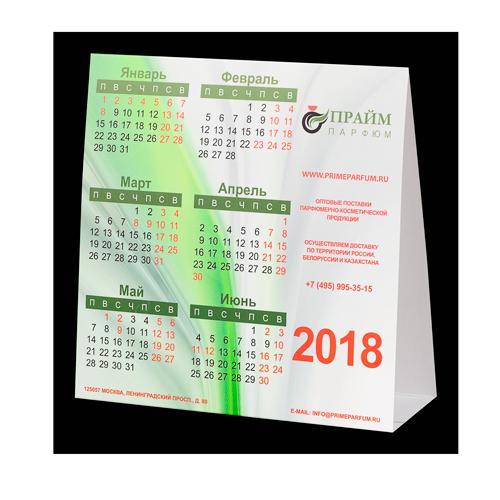 Календарь домик квадрат