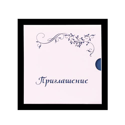 квадратный конверт 12х12 для свадебных приглашений