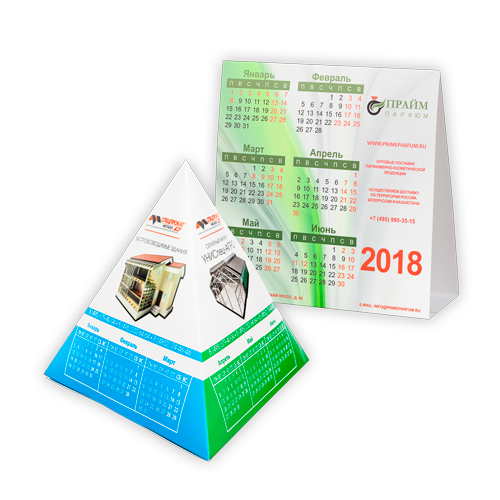 Календари домик, пирамидка, карманный