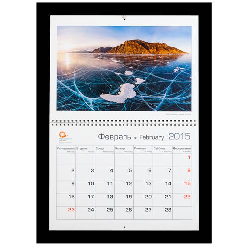 настеный перекидной двухлистовой календарь