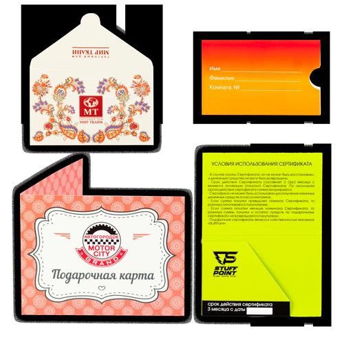 картхолдеры, кейхолдеры для карт. электронных ключей и визиток