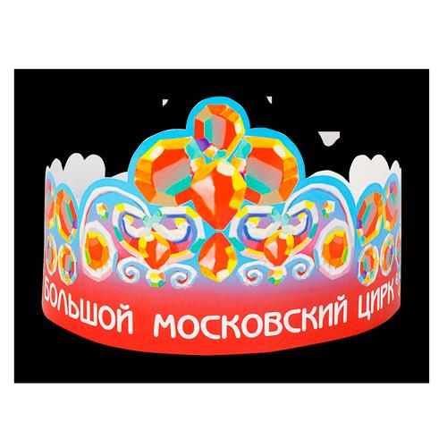 корона для мероприятий