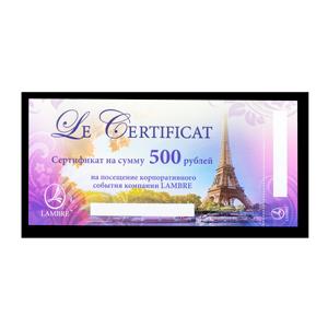 Печать купонов и сертификатов