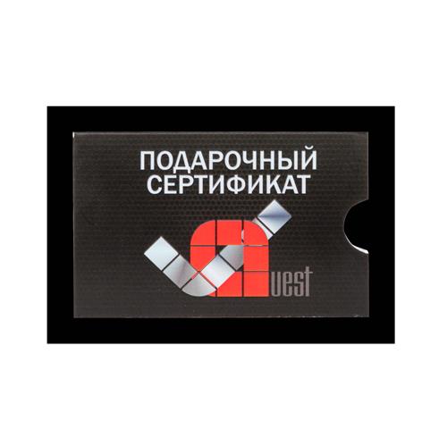 конверт для дисконтной карты