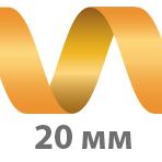 атласная лента 20 мм