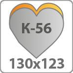 Валентинка со сгибом 130х121 мм, арт. К-56