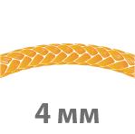 веревочные 4 мм