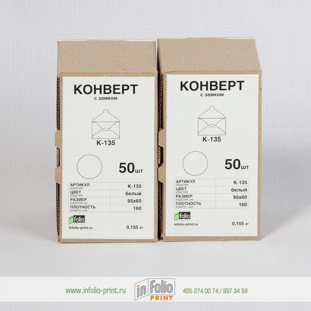 Упаковка конверт K-135 белый по 50 шт.