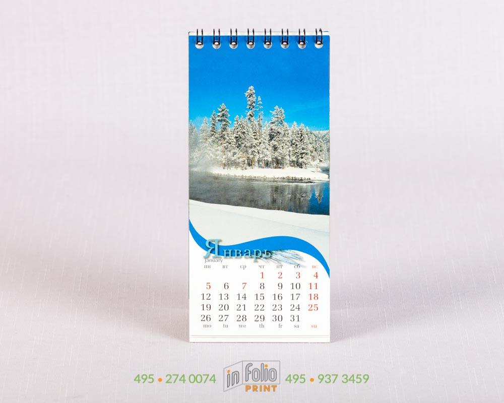 Настольный деловой календарик, занимает мало места