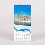 Настольный маленкий календарик, занимает мало места