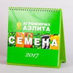 квадартный календарь на крепкой подставке