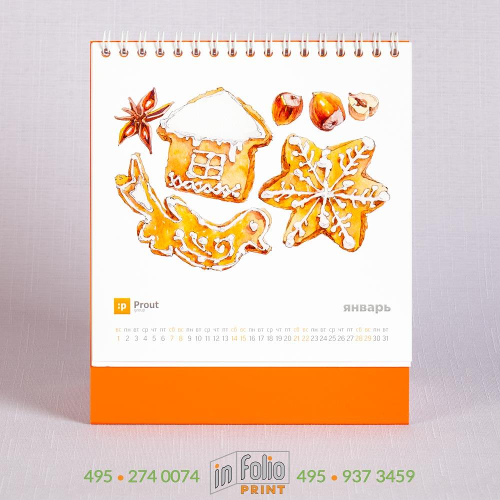 квадратный календарь 15х15 календарная сетка