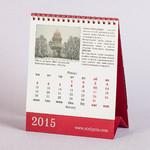 настольный квадартаный календарь 15х15 из дизайнерской бумаги