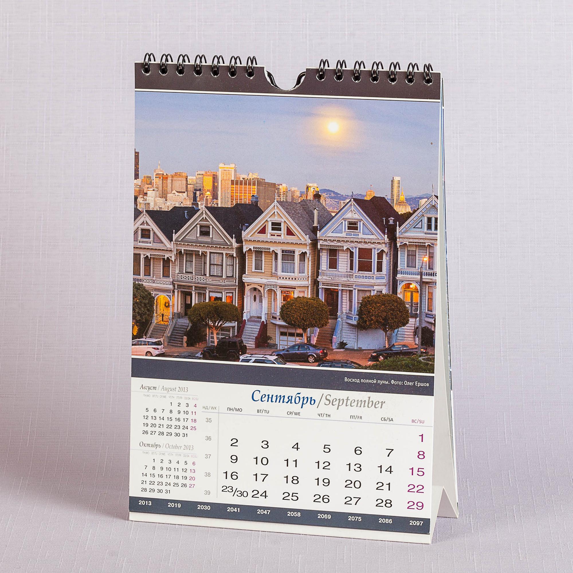 настольно-настенный календарь на ригели А5