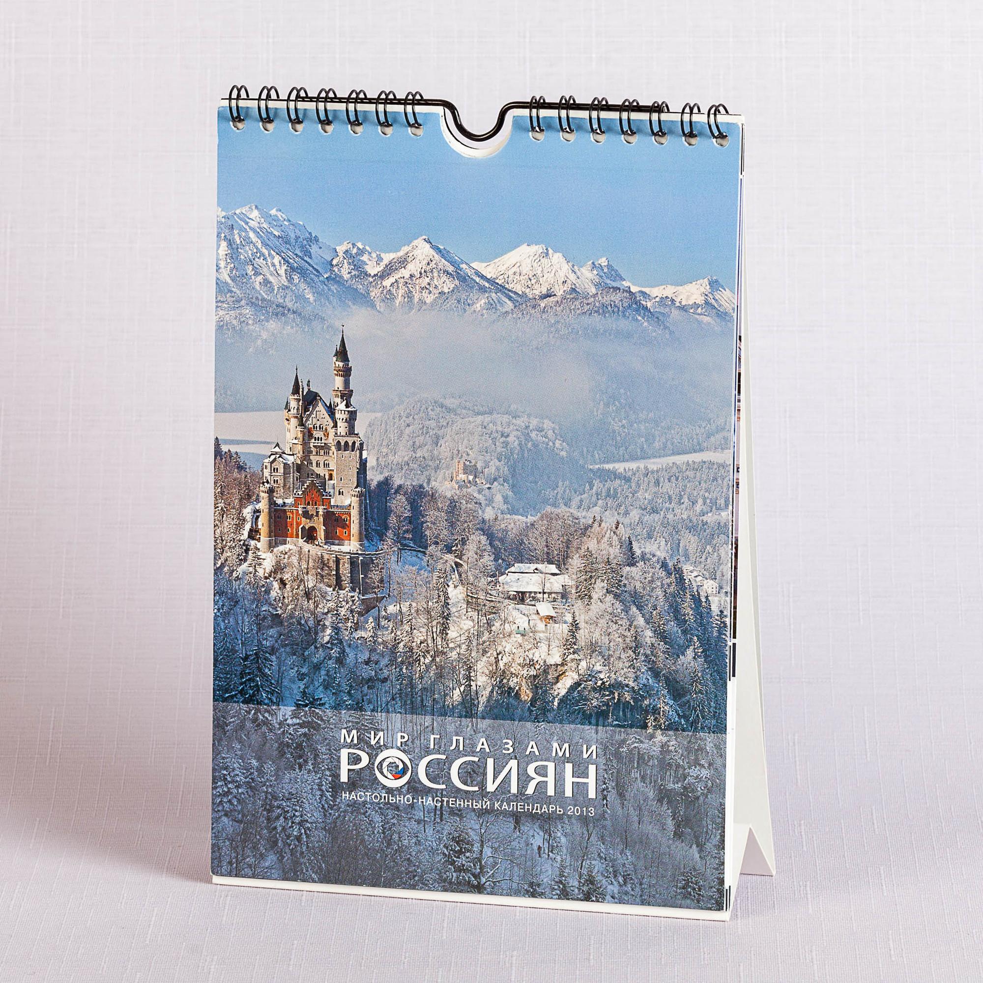 Обложка настольного перекидного календаря на ришеле