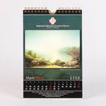 Настольный перекидной календарь А5 с ригелем