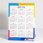 дополнительный лист с годовой календарной сеткой для календаря А5