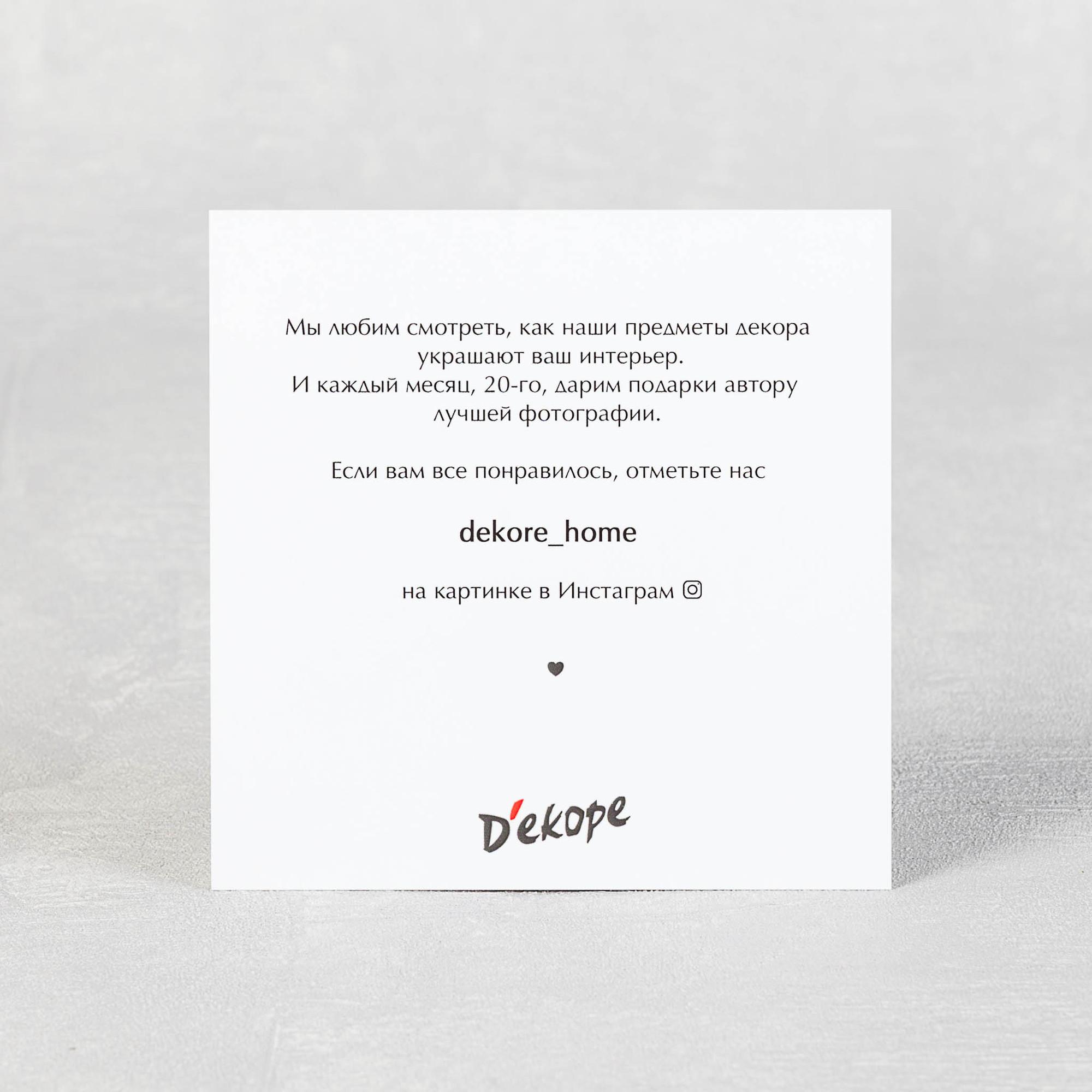Односторонняя листовка 10х10 см из жесткого беленного картона, карточка