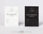 Подарочный сертификат 100х150 мм с бархатным покрытием