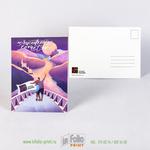 Почтовая карточка для круизного лайнера