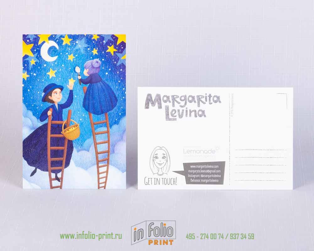 Почтовые карточки с глянцевой ламинацией