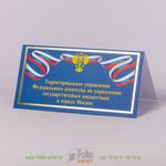Евро открытка с новым годом и тиснением золотой фольгой