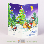Новогодняя открытка евро формат вертикальная новый год