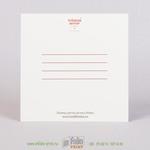Оборот с текстом и логотипом поздравительной открытки