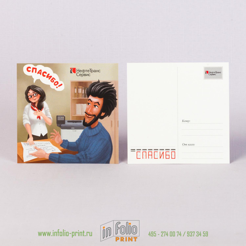 Квадратная почтовая карточка 12х12