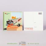 поздравительная карточка 12х12
