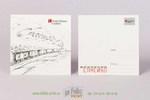 Имиджевая карточка 12х12