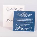 Приглашение с конвертом на свадьбу 12х12 см