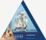 Календарь-пирамидка в инфолио-принт