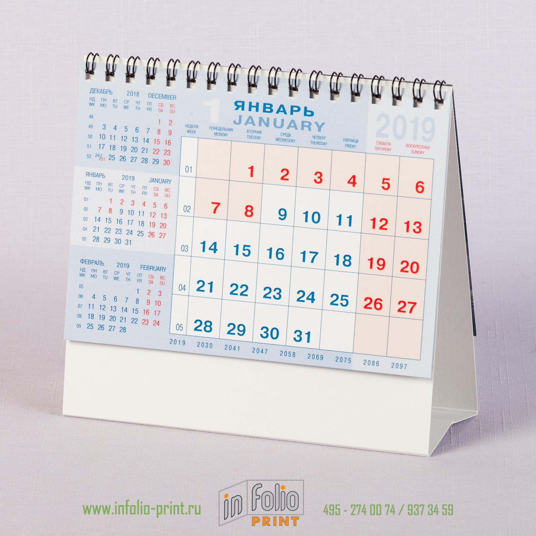 Календарный блок без бегунка  голубой