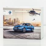 Пакет для компании BMW