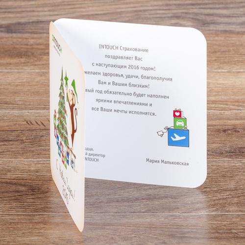 Квадратная открытка со скругленными углами С новым годм Интач