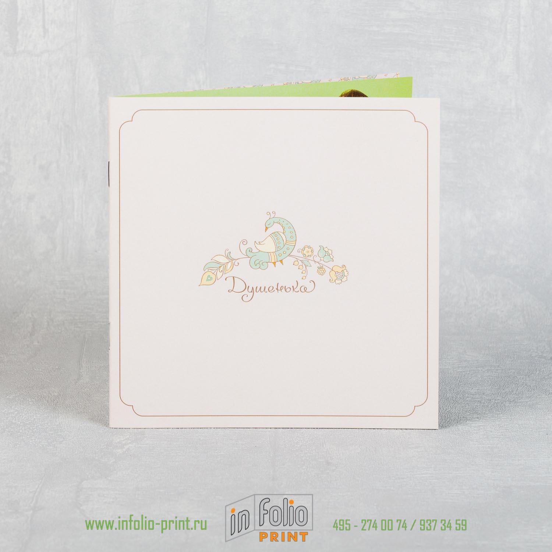 Обложка с матовой ламинацией на каталог с детской одеждой 15х15