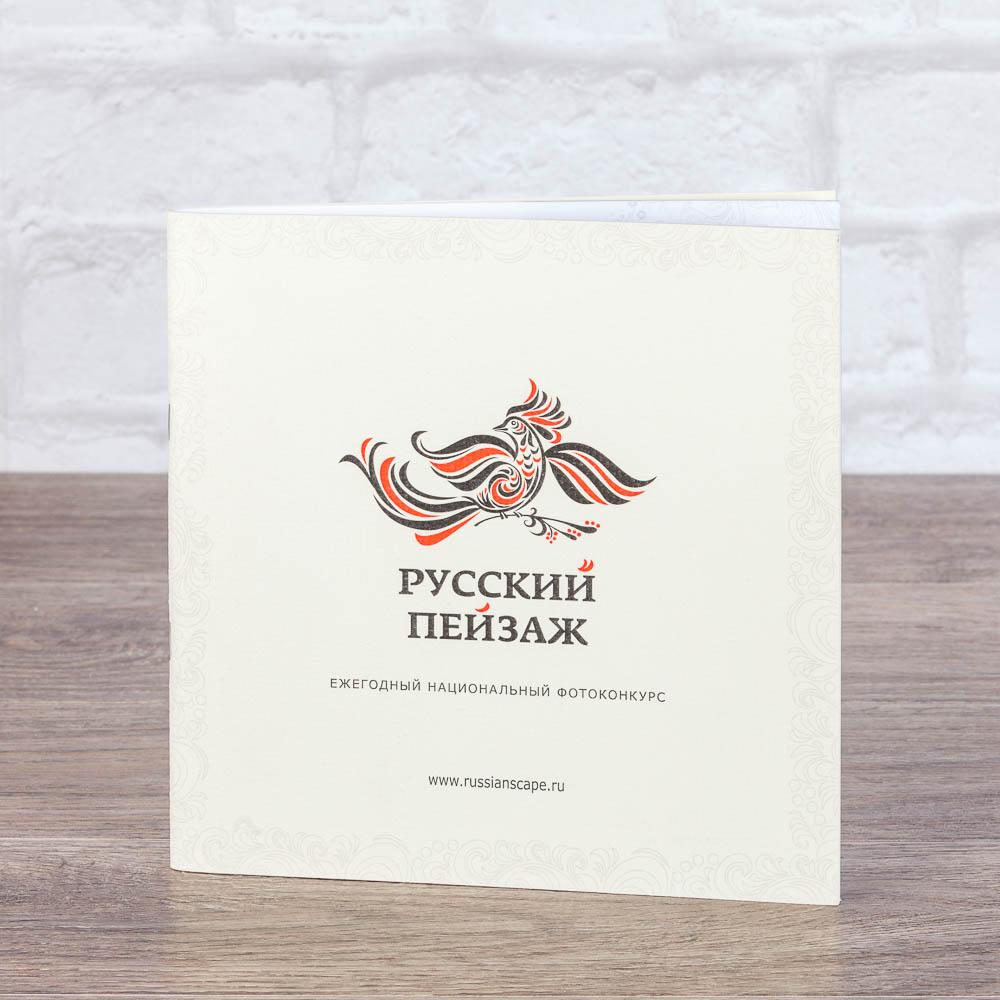 Выставочный каталог 15х15 с обложкой из дизайнерской бумаги