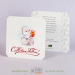 Квадратные открытки со скошенным углом