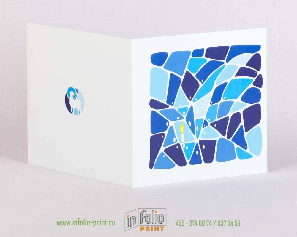 Квадратная открытка 15х15 см из мелованной бумаги 300 г