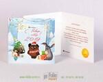 Квадратная открытка с Новым Годом!