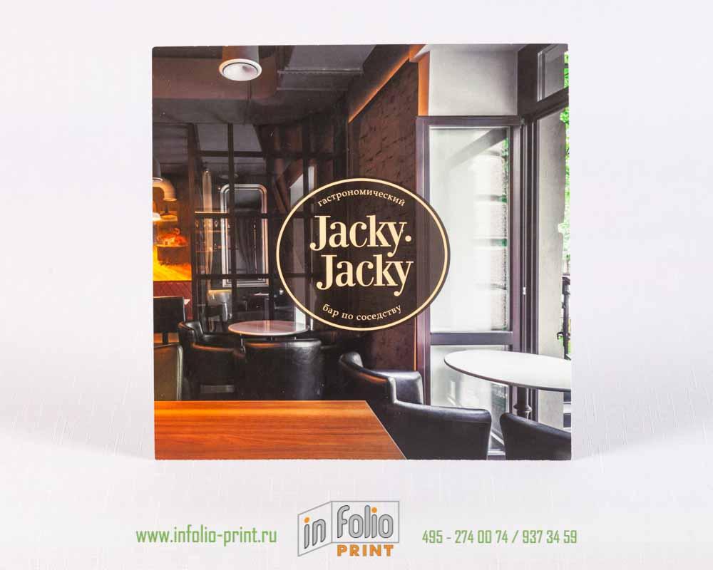 150х150 мм открытка ресторана