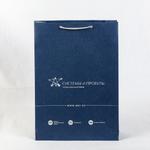 Пакет из дизайнерской бумаги. Печать серебром