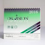 Настольный деловой календарь с рекламным полем 16х11
