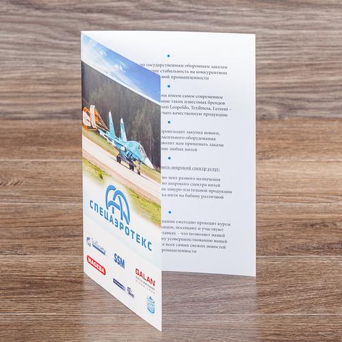 Буклет А5 с одним бигом мелованная бумага 250 г/м2