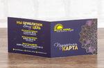 Упаковка для подарочной карты сети фитнес клубов