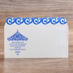 Евро конверт из дизайнерской бумаг. Инфолио-Принт